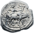 Ancients:Greek, Ancients: THRACO-MACEDONIAN TRIBES. The Edones. King Getas (ca. 480s-460s BC). AR octadrachm (32mm, 28.60 gm). ...