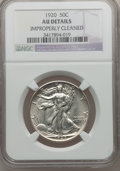 Walking Liberty Half Dollars: , 1920 50C -- Improperly Cleaned -- NGC Details. AU. NGC Census:(5/716). PCGS Population (16/923). Mintage: 6,372,000. Numis...