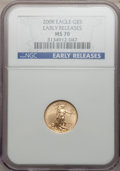 Modern Bullion Coins, 2008 SET Set of Four Gold Eagle Early Releases MS70 NGC. This SetIncludes: 2008 G$50 , 2008