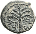 Ancients:Judaea, Ancients: Bar Kokhba Revolt (AD 132-135). Æ small bronze (18mm,3.72 gm, 6h). ...