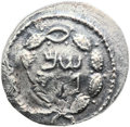 Ancients:Judaea, Ancients: Bar Kokhba Revolt (AD 132-135). AR zuz (20mm, 2.64 gm,1h)....