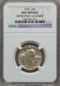 Standing Liberty Quarters: , 1926 25C -- Improperly Cleaned -- NGC Details. UNC. NGC Census:(0/634). PCGS Population (7/856). Mintage: 11,316,000. Numi...