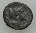 Ancients:Ancient Lots  , Ancients: SICILY. Tauromenium. Lot of two (2) Æ.... (Total: 2coins)
