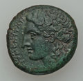 Ancients:Ancient Lots  , Ancients: SICILY. Tauromenium. Lot of two (2) Æ.... (Total: 2 coins)