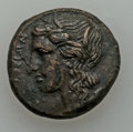 Ancients:Ancient Lots  , Ancients: SICILY. Syracuse. Hicetas II (287-278 BC). Lot of two (2)Æ.... (Total: 2 coins)