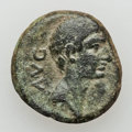 Ancients:Roman Provincial , Ancients: MACEDONIA. Thessalonica - Uncertain (Philippi?). Augustus(27 BC-AD 14). Lot of three (3) Æ.... (Total: 3 items)