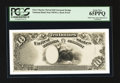 Large Size:Demand Notes, $10 Unissued Back Design National Bank Note Back Proof HesslerNBE16a.. ...
