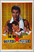 """Movie Posters:Sports, The Greatest (Columbia, 1977). One Sheet (27"""" X 41""""). Sports.. ..."""