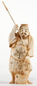Asian:Japanese, A JAPANESE CARVED IVORY OKIMONO . Meiji Period . Marks: (Signed) .6-3/4 inches high (17.1 cm). ...