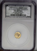 California Fractional Gold: , 1870 50C Goofy Head Octagonal 50 Cents, BG-936, Low R.5--MountRemoved--NCS. AU Details. (#10794)...