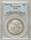 Commemorative Silver: , 1935/34-S 50C Boone MS65 PCGS. PCGS Population (200/114). NGCCensus: (178/105). Mintage: 2,004. Numismedia Wsl. Price for ...