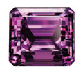 Gems:Faceted, AN EXCEPTIONAL GEM KUNZITE. ...