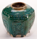 Asian:Chinese, A CHINESE CERAMIC GINGER JAR . Late Qing Dynasty . Marks: (signed). 6-1/4 inches high (15.9 cm). Elton Hyder III Collecti...