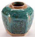 Asian:Chinese, A CHINESE CERAMIC GINGER JAR . Late Qing Dynasty. Marks: (signed).6-1/4 inches high (15.9 cm). Elton Hyder III Collection...