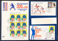 Baseball Collectibles:Others, Nolan Ryan Signed First Day Cover Display....