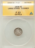 Seated Half Dimes, 1838 H10C Large Stars, No Drapery -- Cleaned -- ANACS. Fine 12Details. NGC Census: (0/634). PCGS Population (0/517). Minta...
