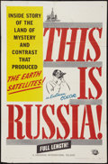 """Movie Posters:Documentary, This Is Russia (Universal International, 1958). One Sheet (27"""" X 41""""). Documentary.. ..."""