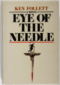 Books:Mystery & Detective Fiction, Ken Follett. Eye of the Needle. Arbor House, 1978. Book club edition. Rubbing and toning. Very good....