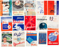 Baseball Collectibles:Publications, 1950-96 New York Yankees World Series Programs & YearbooksCollection....