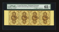 Fractional Currency:First Issue, Fr. 1229 5¢ Milton 1R5.2e First Issue Vertical Strip of Four PMG Gem Uncirculated 65 EPQ.. ...