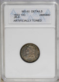 Bust Dimes: , 1833 10C --Artificially Toned--ANACS. MS60 Details. JR-6. NGCCensus: (0/141). PCGS Population (0/100). Mintage: 485,000. Nu...