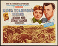 "Movie Posters:Adventure, King Solomon's Mines (MGM, R-1962). Half Sheet (22"" X 28"").Adventure.. ..."