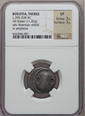 Ancients:Greek, Ancients: BOEOTIA. Thebes. Ca. 395-338 BC. AR stater (11.82 gm)....