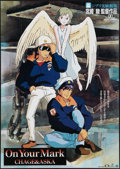"Movie Posters:Animation, On Your Mark (Studio Ghibli, 1995). Japanese B2 (20"" X 28.5""). Animation.. ..."