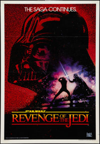 "Revenge of the Jedi (20th Century Fox, 1982). One Sheet (27"" X 41"") Undated Teaser. Science Fiction"