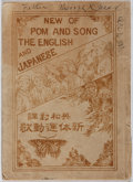 Books:Children's Books, [Japanese Children's Books]. New of Pom and Song the English andJapanese. [ca. 1890]. Twelvemo. Text in Japanes...