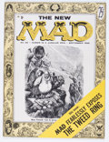 Magazines:Mad, Mad #25 (EC, 1955) Condition: FN/VF....