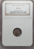 Seated Half Dimes: , 1837 H10C No Stars, Large Date (Curl Top 1) AU58 NGC. NGC Census:(102/734). PCGS Population (77/465). Mintage: 1,405,000. ...