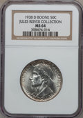 Commemorative Silver: , 1938-D 50C Boone MS64 NGC. Ex: Jules Reiver Collection. NGC Census:(104/336). PCGS Population (186/479). Mintage: 2,100. N...