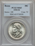 Commemorative Silver: , 1935/34 50C Boone MS65 PCGS. PCGS Population (656/265). NGC Census:(528/292). Mintage: 10,008. Numismedia Wsl. Price for p...