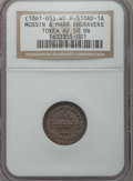 Civil War Merchants, Mossin & Marr Engravers, Milwaukee, WI, AU50 NGC.Fuld-WI510AD-1a.. From The William R. Green Collection....