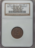 Civil War Patriotics, Undated Knickerbocker Currency MS62 Brown NGC. Fuld-255/393a..From The William R. Green Collection....