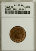 1868 2C PR62 Red and Brown ANACS. RPD KF-PR1. NGC Census: (3/98). PCGS Population (3/133). Mintage: 600. Numismedia Wsl...