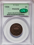 Proof Two Cent Pieces, 1869 2C PR65 Red and Brown PCGS. CAC....