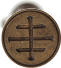 Miscellaneous:Ephemera, Viennese Wax Seal Stamp....