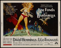 "Movie Posters:Science Fiction, Barbarella (Paramount, 1968). Half Sheet (22"" X 28""). ScienceFiction. ..."