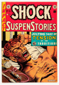 Golden Age (1938-1955):Horror, Shock SuspenStories #12 (EC, 1953) Condition: FN/VF....