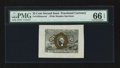 Fractional Currency:Second Issue, Fr. 1283SP 25¢ Second Issue Wide Margin Face PMG Gem Uncirculated 66 EPQ.. ...