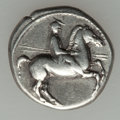 Ancients:Greek, Ancients: MACEDONIAN KINGDOM. Perdiccas II (451-413 BC). ARtetrobol (2.43 gm)....