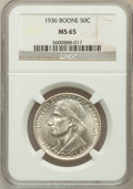 Commemorative Silver: , 1936 50C Boone MS65 NGC. NGC Census: (571/301). PCGS Population(731/377). Mintage: 12,012. Numismedia Wsl. Price for probl...