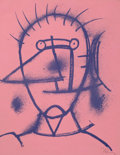 Latin American:Contemporary, RUFINO TAMAYO (Mexican, 1899-1991). Sunlit man. Offset lithograph. 22-1/2 x 17-1/2 inches (57.2 x 44.5 cm). Ed. 17/25. S...