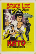 """Movie Posters:Action, The Green Hornet (20th Century Fox, 1974). One Sheet (27"""" X 41"""")Kato Style. Action.. ..."""