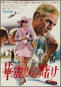 """The Thomas Crown Affair (United Artists, 1968). Japanese Speed (14"""" X 20.25""""). Crime"""