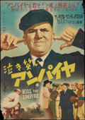 "Movie Posters:Sports, Kill the Umpire (Columbia, 1951). Japanese B2 (20"" X 28.5""). Sports.. ..."