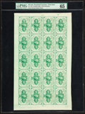 Fractional Currency:First Issue, Fr. 1242 10¢ First Issue Full Sheet of Twenty PMG Gem Uncirculated65 EPQ.. ...
