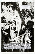 Original Comic Art:Splash Pages, Leonard Kirk and Keith Champagne JSA #42 Splash Page 2Original Art (DC, 2003)....